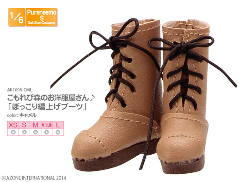 Azone AKT098-CML Pure Neemo Pokkori Laced Up Boots Camel