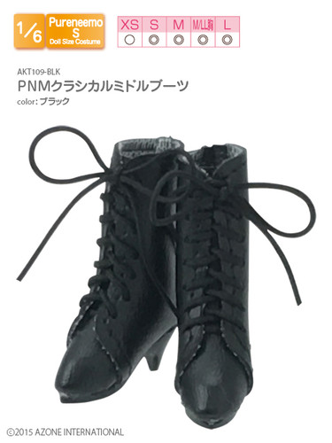 Azone AKT109-BLK PNM Classical Middle Boots Black