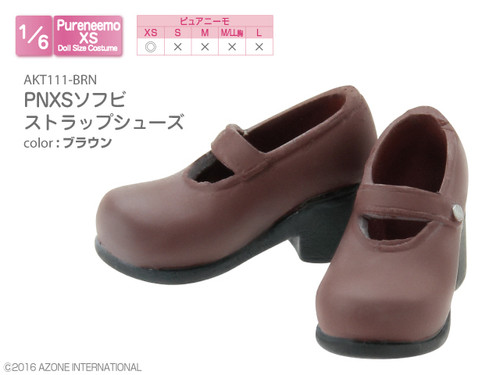 Azone AKT111-BRN Pure Neemo XS PNXS Soft Vinyl Strap Shoes Brown
