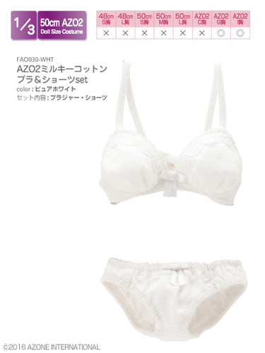 Azone FAO030-WHT AZO2 Milky Cotton Bra & Panties Set Pure White