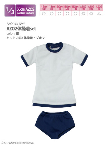 Azone FAO053-NVY AZO2 Gym Clothes Set Navy