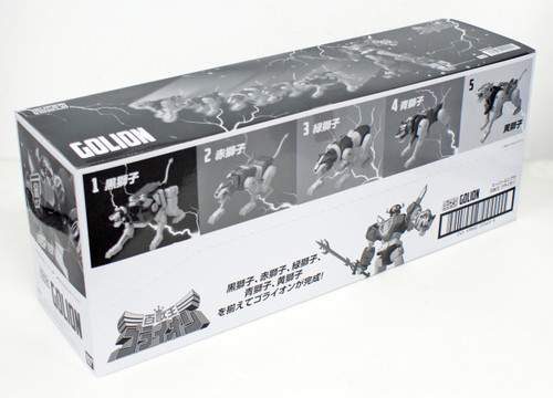 Bandai Candy 224495 Super Mini-Pla Beast King GoLion 1 BOX 5 kits. Complete Set