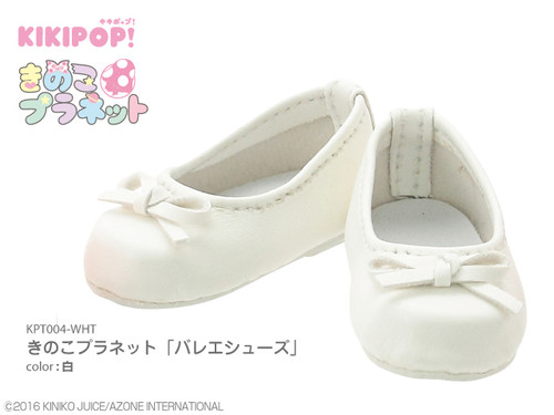 Azone KPT004-WHT Mushroom Planet KIKIPOP Ballet Shoes White