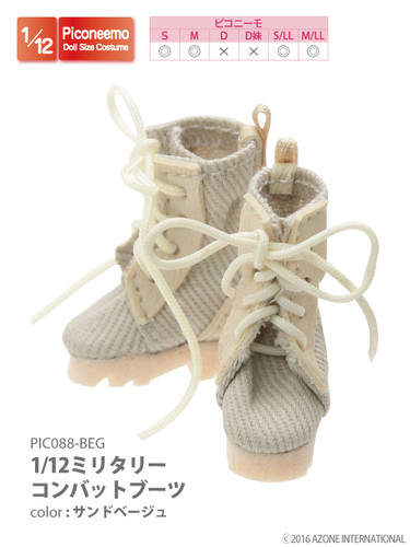 Azone PIC088-BEG 1/12 Picco Neemo Military Combat Boots Sand Beige