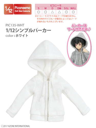 Azone PIC135-WHT 1/12 Picco Neemo Simple Hoodie White