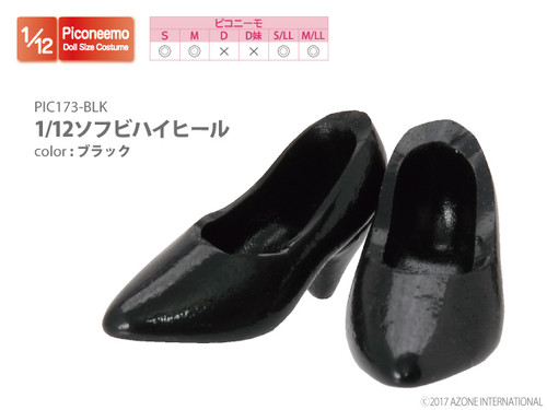 Azone PIC173-BLK 1/12 Soft Vinyl High Heel Black