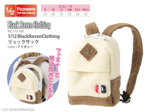 Azone PIC175-IVR 1/12 Picco Neemo Black Raven Clothing Backpack Ivory