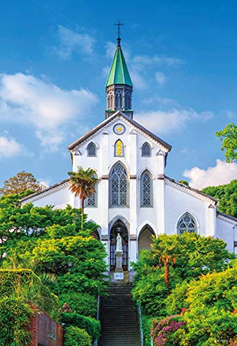 Beverly Jigsaw Puzzle 33-163 Oura Church Nagasaki Japan (300 Pieces)