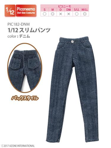 Azone PIC182-DNM 1/12 Picco Neemo Slim Pants Denim