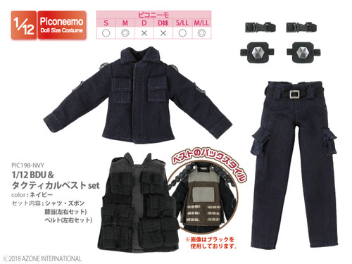 Azone PIC198-NVY 1/12 Picco Neemo BDU & Tactical Vest Set Navy