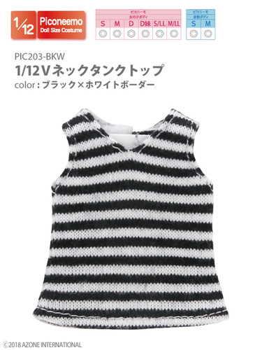 Azone PIC203-BKW 1/12 Picco Neemo V Neck Tank Top Stripe Black x White