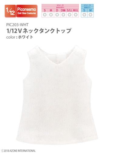 Azone PIC203-WHT 1/12 Picco Neemo V Neck Tank Top White