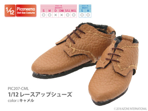 Azone PIC207-CML 1/12 Picco Neemo Lace-up Shoes Camel