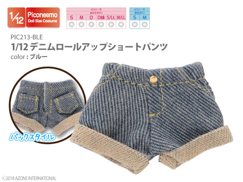 Azone PIC213-BLE 1/12 Picco Neemo Denim Roll-up Short Pants Blue