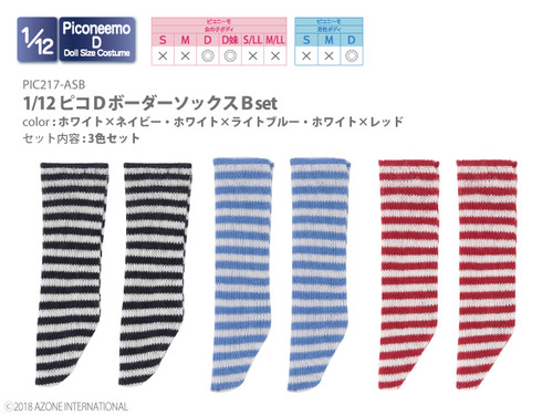 Azone PIC217-ASB 1/12 Picco D Stripes Socks B Set