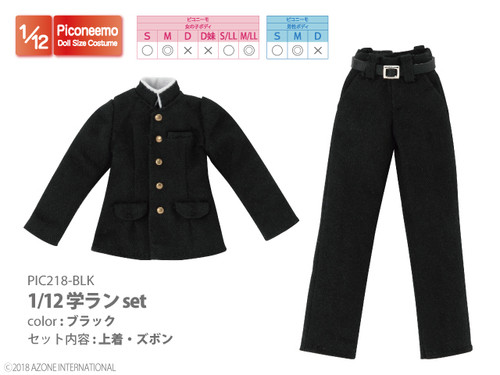 Azone PIC218-BLK 1/12 Picco Neemo Boy Japanese School Uniform Black