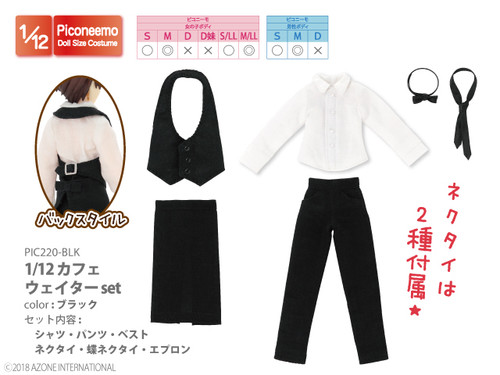 Azone PIC220-BLK 1/12 Picco Neemo Cafe Waiter Set Black