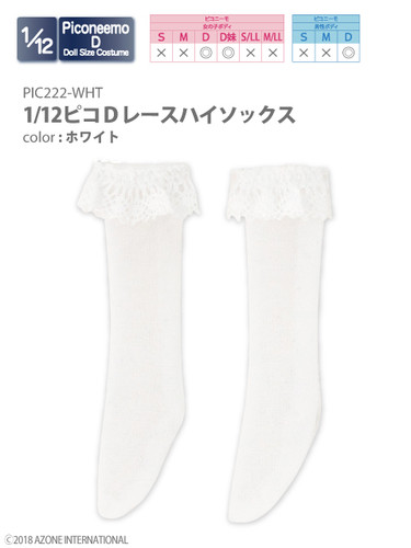Azone PIC222-WHT1/12 Picco D Lace Knee-highs Socks White