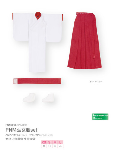 Azone PNM038-RED 1/6 Pure Neemo M Miko Shrine Maiden Costume White x Red