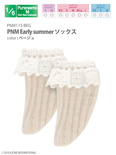 Azone PNM173-BEG 1/6 Pure Neemo M Early Summer Socks Beige