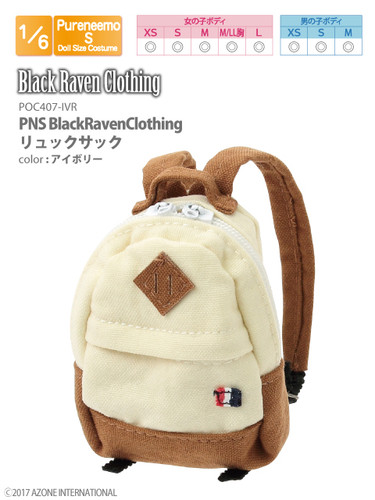 Azone POC407-IVR PNS BlackRavenClothing Backpack Ivory