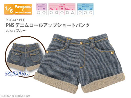 Azone POC447-BLE 1/6 Pure Neemo S Denim Roll-up Short Pants Blue
