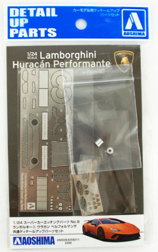 Aoshima 56011 Detail Up Parts for Lamborghini Huracan Performante 1/24 Scale kit