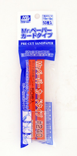 GSI Creos Mr.Hobby MT401 Mr. Pre-cut Sand Paper Card Type #240 110mm x 10mm (50pcs)