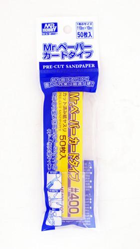 GSI Creos Mr.Hobby MT402 Mr. Pre-cut Sand Paper Card Type #400 110mm x 10mm (50pcs)