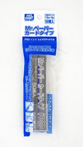 GSI Creos Mr.Hobby MT405 Mr. Pre-cut Sand Paper Card Type #1000 110mm x 10mm (50pcs)