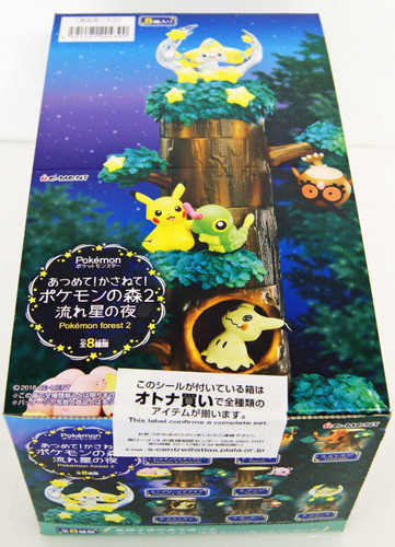 Re-ment 204390 Pokemon Forest 2 Night of Shooting Stars 8 Figure Complete Set