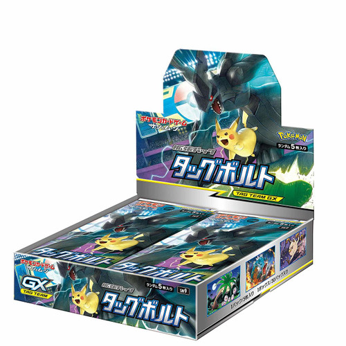 Pokemon Card Game Sun & Moon SM9 Tag Bolt Booster Pack BOX