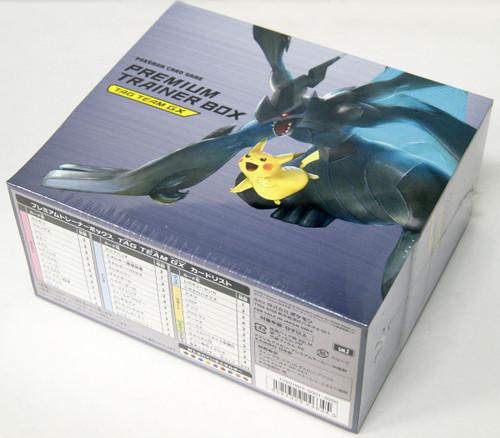 Pokemon Card Game SUN & MOON Premium Trainer Box TAG TEAM GX