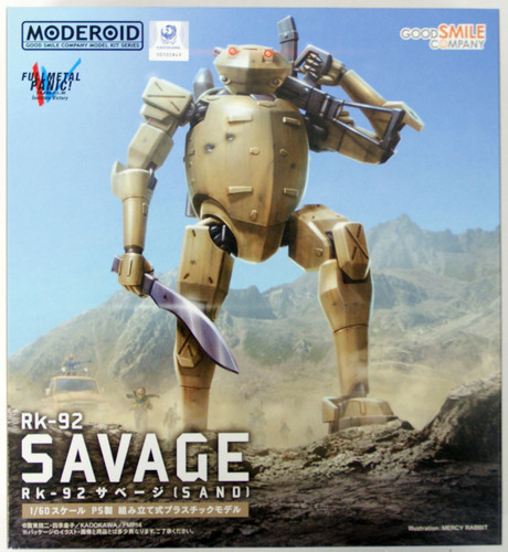 Good Smile MODEROID Rk-92 Savage (SAND) (Full Metal Panic! Invisible Victory)