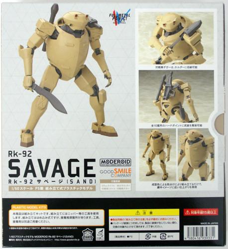 Good Smile MODEROID Rk-92 Savage (SAND) (Full Metal Panic! Invisible Victory)