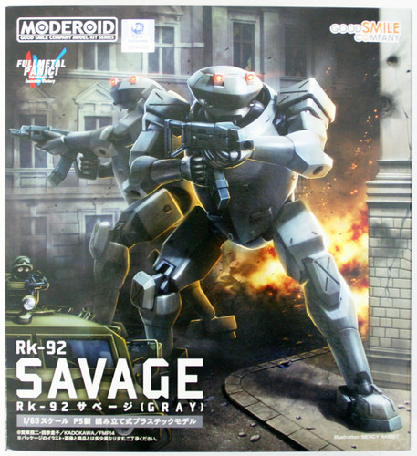 Good Smile MODEROID Rk-92 Savage (GRAY) (Full Metal Panic! Invisible Victory)