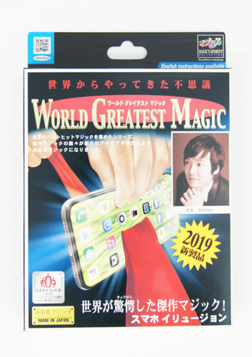 Tenyo Japan 117149 Smartphone Illusion (Magic Trick)