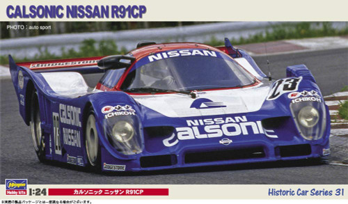Hasegawa HC-31 Calsonic Nissan R91CP 1/24 Scale kit