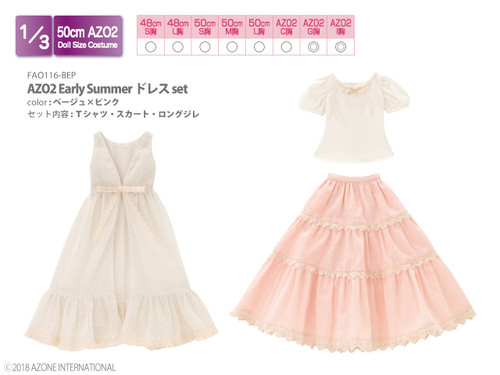 Azone FAO116-BEP 50cm AZO2 Early Summer Dress Set Beige x Pink