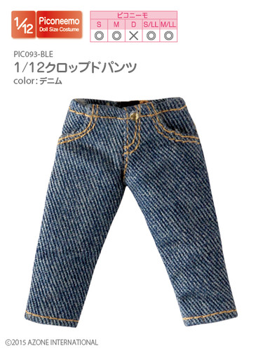 Azone PIC093-BLE Picco Neemo 1/12 Cropped Pants Denim