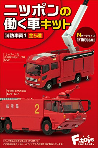 F-toys Japanese Working Vehicles Fire Engine 1/150 Scale kit 1 BOX 10 kits Set