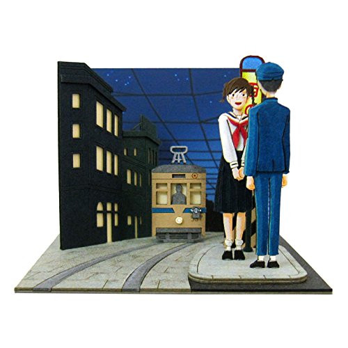 Sankei MP07-80 Studio Ghibli At the Tram Stop (From Up On Poppy Hill) Non Scale