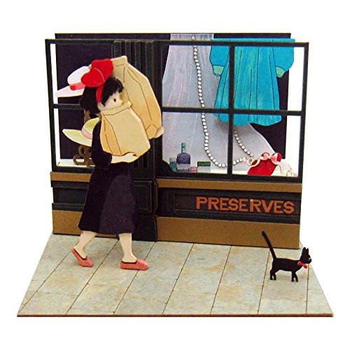 Sankei MP07-83 Studio Ghibli Shopping (Kiki's Delivery Service) Non Scale