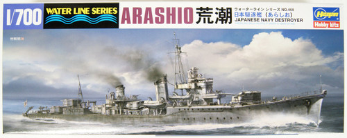 Hasegawa Waterline 468 IJN Destroyer Arashio 1/700 Scale kit