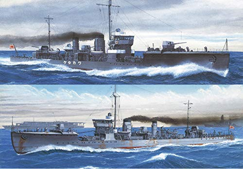 Hasegawa 30058 'Hyper Detail' for IJN Destroyer Momi & Wakatake 1/700 Scale