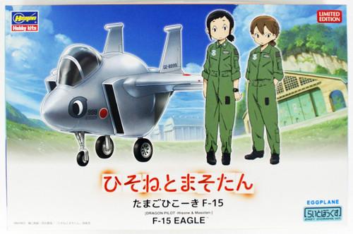 Hasegawa SP384 Dragon Pilot: Hisone and Masotan Eggplane F-15 w/ Acrylic Stand Figure non-scale kit