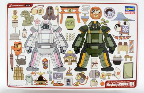 Hasegawa CW14 Mechatro Chunk No.1 Origin  & Forest 2 Set 1/35 Scale kit