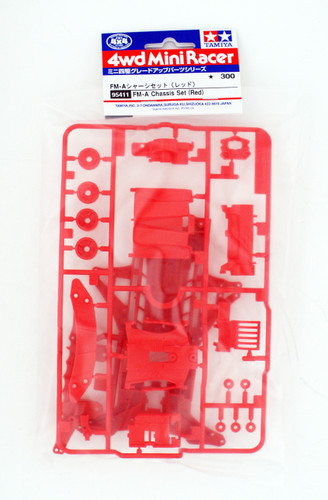 Tamiya 95411 Mini 4WD FM-A Chassis 1/32 Scale