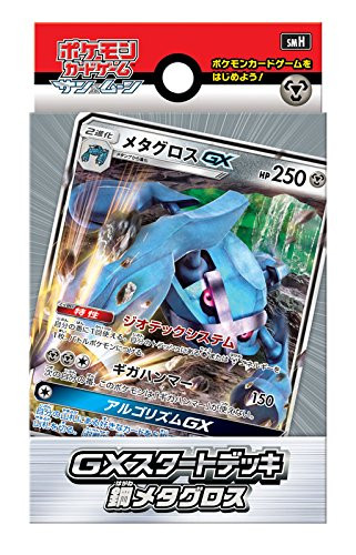 Pokemon Card Game Sun & Moon GX Start Deck Steel Metagross