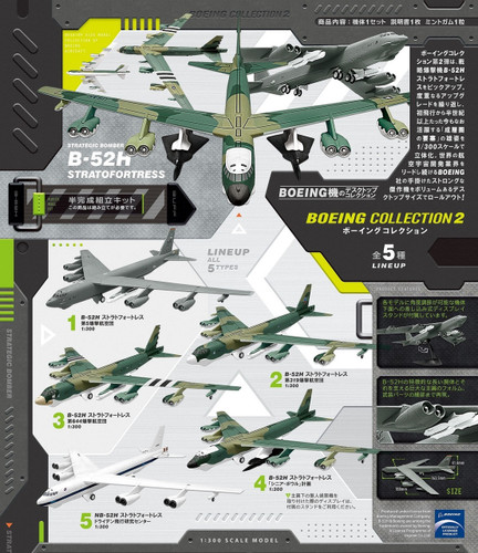 F-toys Boeing Collection 2 1/300 Scale Semi-assembled Kit 1 BOX 5 kits Set